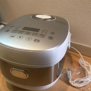 急募❗️【新品未使用】5.5合炊き 土鍋加工炊飯器