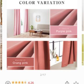 100×135センチ2枚セットカーテン オレンジピンク 金…