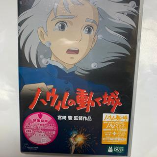 ハウルの動く城DVD