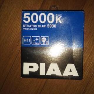 PIAA H11 ハロゲンバルブ 5000K