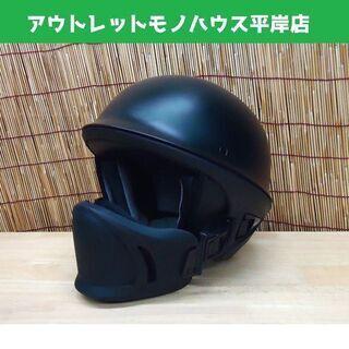 観賞用 BELL/ベル ヘルメット Rogue Lサイズ(58-...