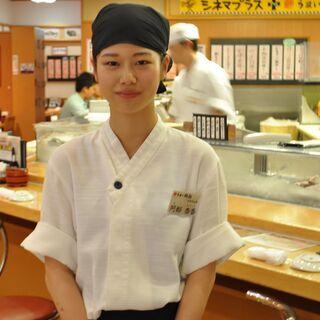 寿司店でのホールスタッフを大募集☆未経験者も歓迎!☆土日祝は時給...