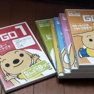 Benesse Be-Go Global 18CD