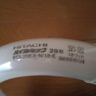 蛍光管 ハイルミック 20型 未使用品