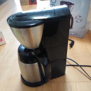 meliha  コーヒーメーカー