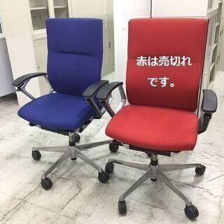 中古良品 オカムラ 超高級チェア 事務椅子 高級オフィスチェア ...