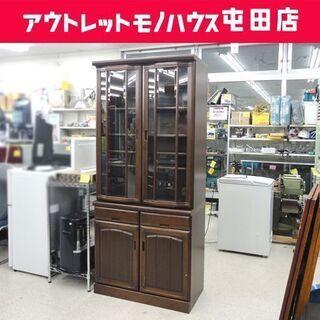 食器棚 大型 幅85.5cm 高さ195.5cm キッチン収納 ...