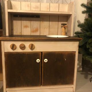 フレンチシャビー 木製おままごとキッチン