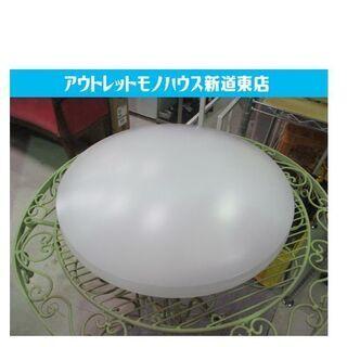 ◇シーリングライト LED 8畳 リモコン付 NEC HLD2B...
