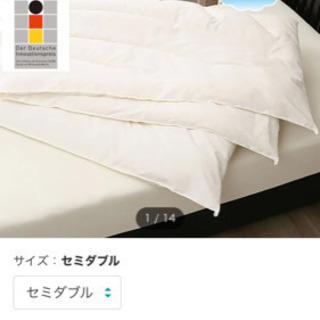 【お得!】洗える通年型温度調整掛布団セミダブル