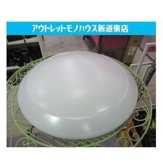 ◇シーリングライト LED 6畳 リモコン付 パナソニック HH...