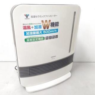 仙台市若林区若林⤴️乾燥する季節に/1200Wセラミックヒーター...