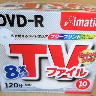☆イメーション Imation DVD-R 120VWG×…
