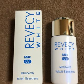 【半額】Yakult化粧品 REVECY UVカットミルクa
