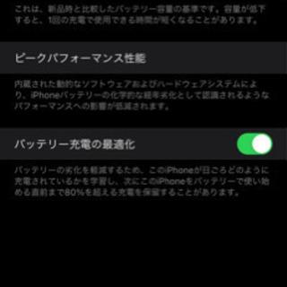12月セール中 !美品 iPhone11 128GB SIMフリー ホワイト - 携帯電話/スマホ