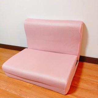 中古、ピンクのメッシュソファ、ソファベッド?マット