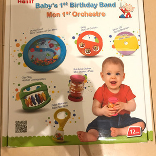 ボーネルンド Halilit Baby's 1st Birthd...