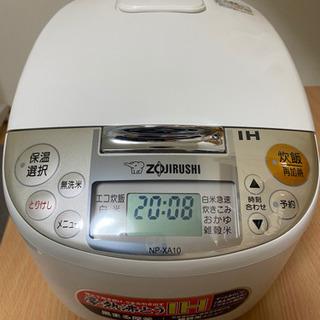 【ネット決済】取引決まりました(未使用&ほぼ未使用)単身用家電と...