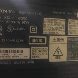 SONYの訳あり【TV】