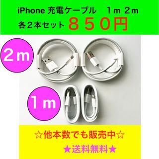 【ネット決済・配送可】gsr21 iPhone 充電ケーブル  ...