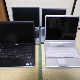 ノートパソコン 4台 さしあげます、0円