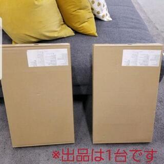 (新品・未開封)IKEA KULLEN チェスト(ブラック) - 家具
