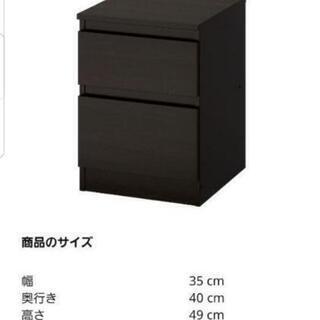 (新品・未開封)IKEA KULLEN チェスト(ブラック)
