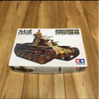 【ネット決済】日本陸軍97式中戦車チハ