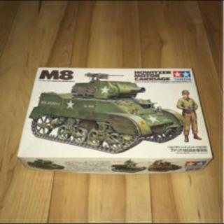【ネット決済】アメリカ・M8自走榴弾砲