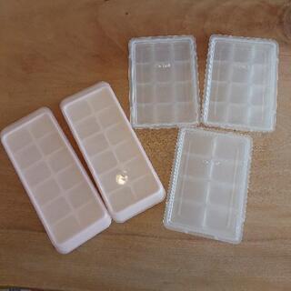 【商談中】Richell 離乳食 凍らせセット