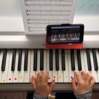 よーこ先生のオンラインピアノ教室