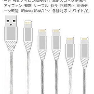 令和新設計 5本セット」 iPhone充電ケーブル ライトニング...
