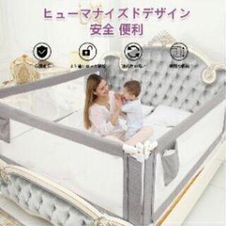 【ネット決済】新品未使用 ベッドガード