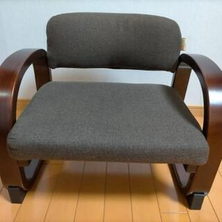 athenalife  やすらぎ座椅子