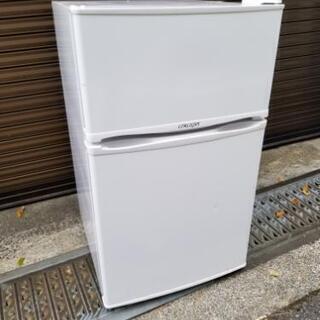 LIMLIGHTリムライト 90L 2ドア冷蔵庫 WRH-96