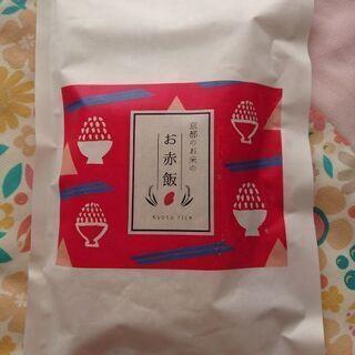 京都のお米のお赤飯セット(おこわ)