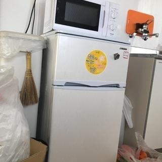 冷蔵庫、電子レンジ上げます。