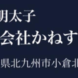 福岡直送 かねすえ本舗さんの明太子販売!