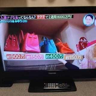 REGZA 32インチ テレビ