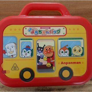 アンパンマン 幼稚園バッグ