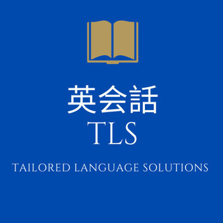 英会話-ネイティブ教師-日本語Ok!
