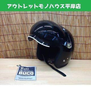 観賞用 TOYS McCOY ヘルメット BUCO JET500...