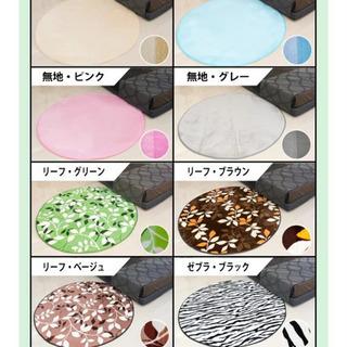 【お譲り先決定】洗えるラグカーペット円型(ベージュ)