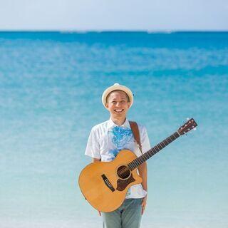 ギター教室無料体験会