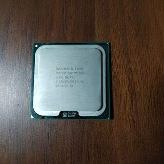 core 2 duo E8600 CPU LGA775