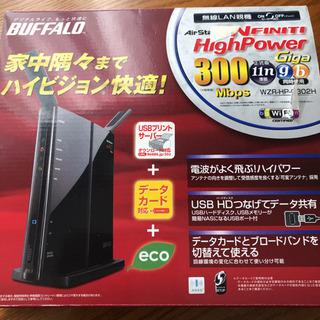 BUFFALO WZR-HP-G302H