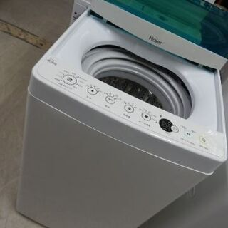 ☆Haier 4.5㎏洗濯機 2017年製☆