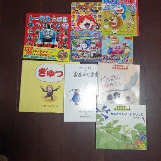 幼稚園対象絵本9冊
