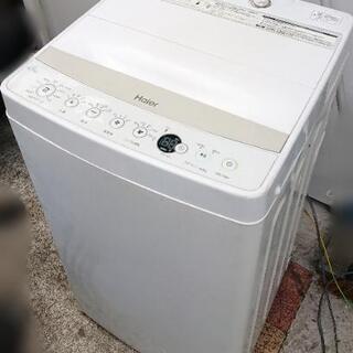 早い者勝ち!!☆2018年製 ハイアール 洗濯機 4.5kg☆