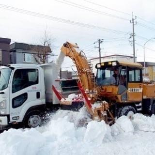 道東管内 除雪作業承ります⛄️